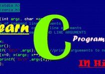 C प्रोग्रामिंग क्या है, कैसे सीखें (CC++ Programming in Hindi)