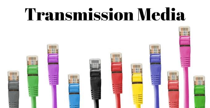 ट्रांसमिशन मीडिया क्या है? (Transmission Media in Hindi)