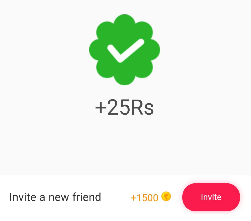 rozdhan rs.50 bonus
